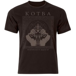 Camiseta K.O.T.B.A. Wolfcifer